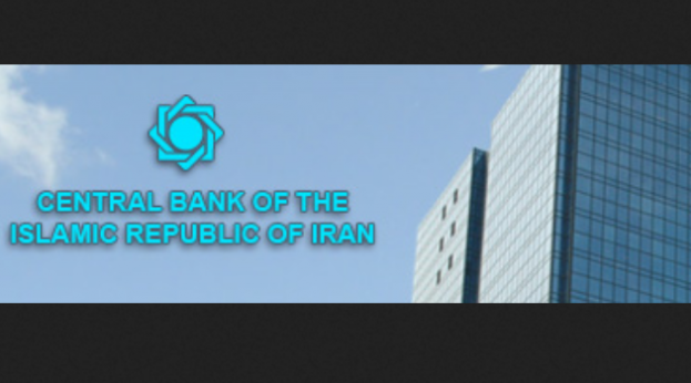 Central Bank of Iran (CBI)