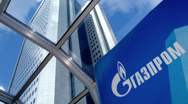 Gazprom (Tasnim, Aug 2016)
