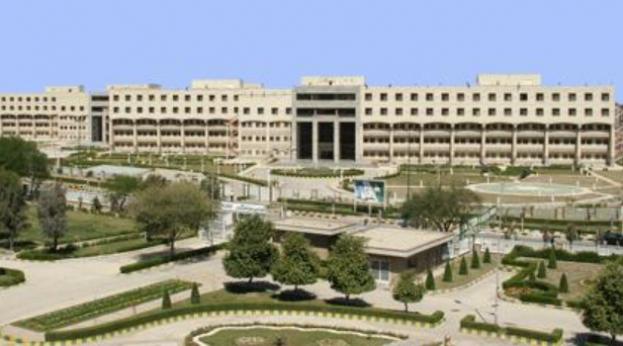 National Iranian South Oilfields Company (NISOC) HQ