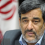 Hamid Bovard, Iranian Offshore Oil Company (IOOC)