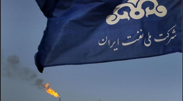 National Iranian Oil Company (NIOC) flag (Shana)