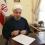 Rouhani, 200318 (Tasnim)