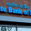 State Bank of India (Tasnim)